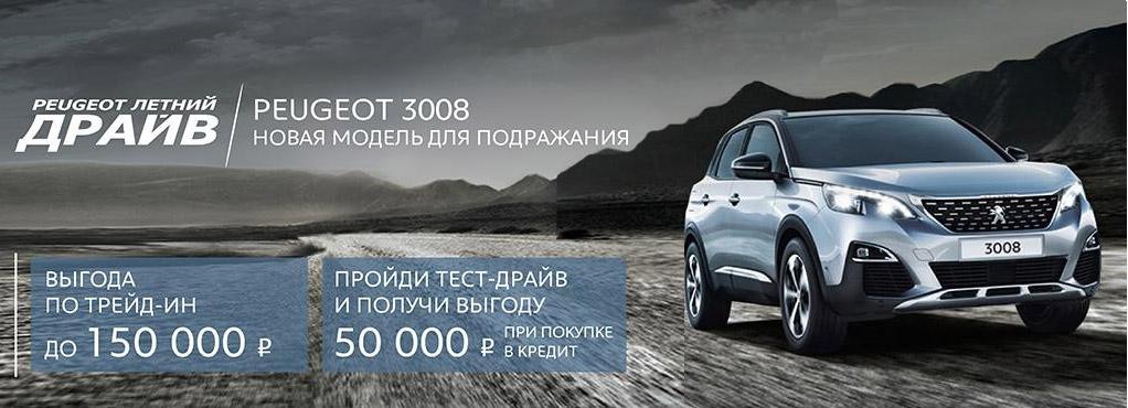 Продажа авто с пробегам в кредит краснодар